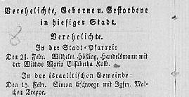 aus Wochenblatt für die Provinz Fulda, 1832, Quelle Stadtarchiv Fulda