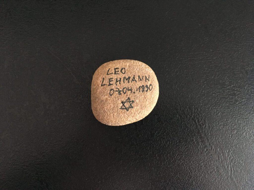 Leo Lehmann
