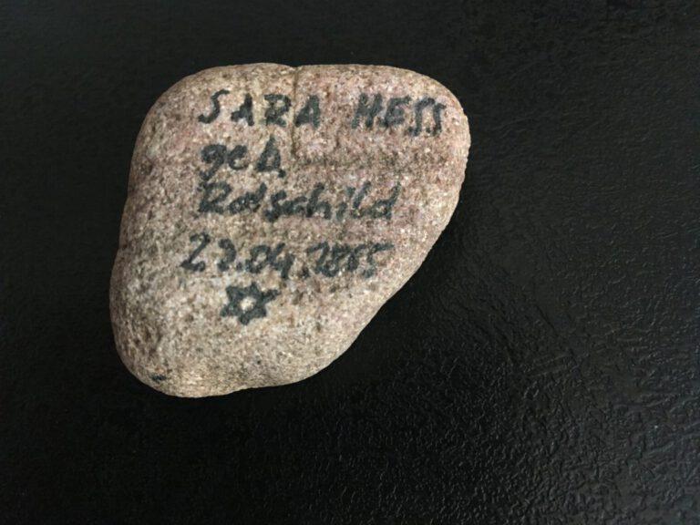 Sara Hess, geb Rothschild, Gedenkstein April 2021